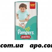 Памперс подгузники-трусики pants д/мальч и дев extra large n44