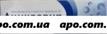 Ацикловир 5% 10,0 мазь/озон/