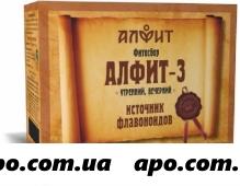 Алфит-3 печеночный утренний/вечерний 120,0 брикеты