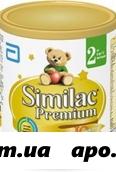 Симилак премиум 2 смесь сух молочная д/дет400,0