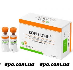 Кортексин 0,01 n10 флак лиофил д/р-ра в/м
