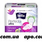 Белла прокладки perfecta ultra  violet n10