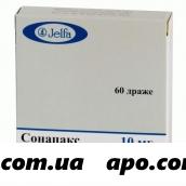 Сонапакс 0,01 n60 табл п/о