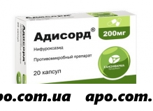 Адисорд 0,2 n20 капс