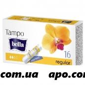 Белла тампоны regular премиум комфорт n16 б/аппл