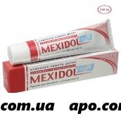 Мексидол дент зубная паста activ 100,0