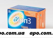 Бион 3 n30 табл