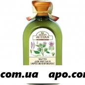 Зеленая аптека масло репейное д/мытья/укр вол250м