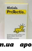 Биогая пробиотик капли детские 5мл флак с дозат