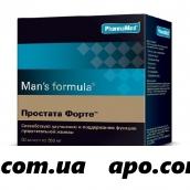 Мен-с формула простата форте n60 капс