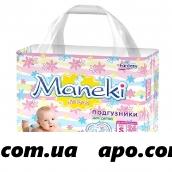 Манеки fantasi подгузники детск 4-8 n26 /s