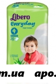 Libero подгузники everyday4  7-18кг n20