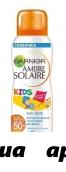 Амбре солер защита для детей дет сух спрей анти-песок спф50 200мл