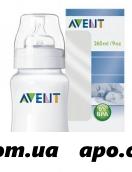 Авент бутылочка д/кормления 260 мл/bpa 0%/полипропилен/scf563/17