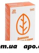 Девясила корневища и корни 1,5 n20 ф/пак/здоровье