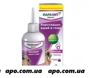 Паранит шампунь средство педикулицид 200мл+расч