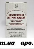 Элеутерококка экстракт жидкий 50 мл флак /ифф/
