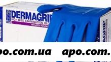 Перчатки смотр. dermagrip high risk неопудр м n25п
