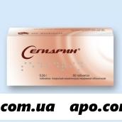 Сегидрин 0,06 n50 табл п/о