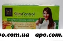 Код тела фиточай слим контроль натур аром лимона 2,0 n20 ф/п