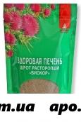 Расторопша шрот биокор 100,0