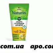 Гардекс naturin детский крем-гель от комаров 40мл