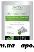 Shary маска альгинатная моделир бамбук уголь/мята 28,0