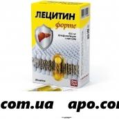 Лецитин форте 1580 мг n30 капс/реалкапс/