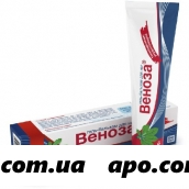 Веноза гель-бальзам д/ног 40,0