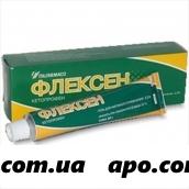 Флексен 2,5% 30,0 гель