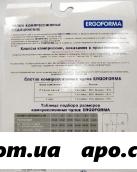 Чулки ergoforma компр антиварик класс 2/размер 4/чер