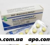 Беллатаминал n30 табл п/о