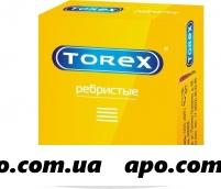 Презерватив torex  ребристые n3