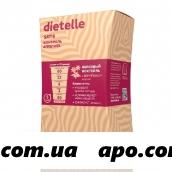Диетелль сатис  23,0 n5 саше с ванильным вкусом