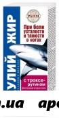 Акулий жир троксерутин гель-бальзам д/ног 75мл