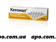Кетонал 30,0 крем