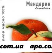 Масло эфирное мандарин 10мл инд/уп