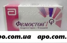 Фемостон 1 n28 табл п/плен/оболоч