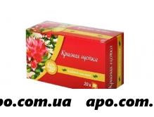 Красная щетка напиток чайный 1,5 n20 ф/п /солнце алтая