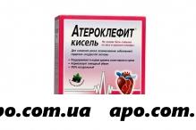 Атероклефит кисель n10 саше
