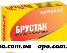 Брустан n10 табл п/плен/оболоч