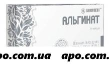Альгинат n20 капс