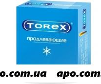 Презерватив torex продлевающие n3