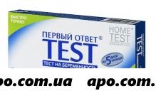 Тест д/опр беременности первый ответ n2