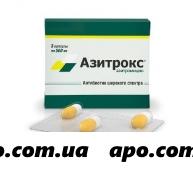 Азитрокс 0,5 n3 капс