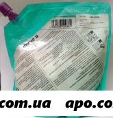 Нутрикомп диабет ликвид 500мл /нейтр вкус/