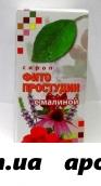 Фитопростудин сироп с малиной 100мл