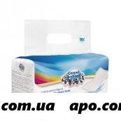 Прокладки женские гигиен послеродовые супервпит n10 арт. 73/003