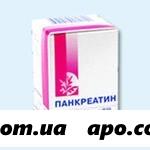 Панкреатин 30ед n60 табл п/кишеч/оболоч/фл/ фармпроект/
