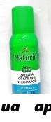 Гардекс naturin аэрозоль от клещ/комар д/нанес на одеж 100мл